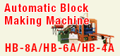Automatic BlockMaking Machine